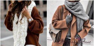 Как носить шарф этой зимой