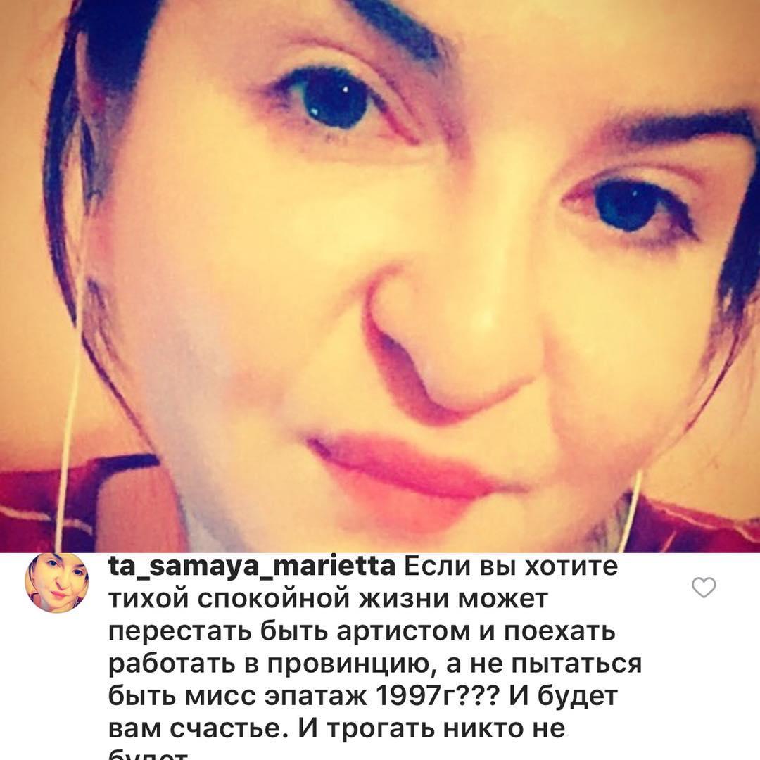 самбурская_инстаграм