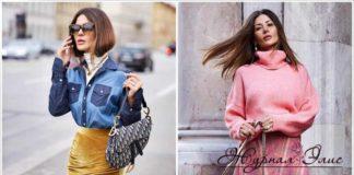 мода 2019 года фото в женской одежде весна лето кому за 40