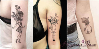 Сюрреалистичная татуировка