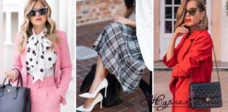 Деловой стиль одежды для женщин 2019-2020