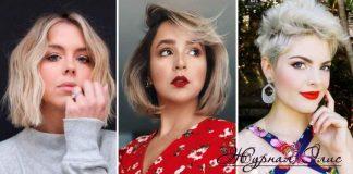 идеи коротких стрижек для женщин со светлыми волосами и круглым лицом