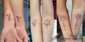 татуировки для сестер фото