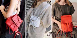 Модные рюкзаки 2019 фото