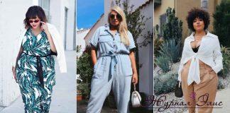 Модные луки для полных женщин лето 2019 фото