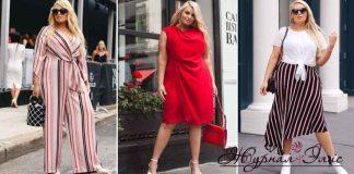 Мода для полных женщин лето 2019 фото идеи