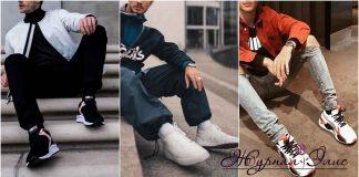модные мужские кроссовки лета 2019 фото
