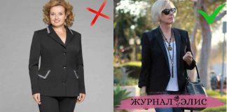 6 моделей верхней одежды, которые безжалостно старят женщину
