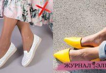 7 страшненьких моделей обуви