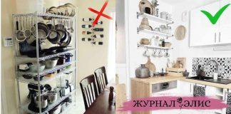 сделают вашу кухню богаче и красивее