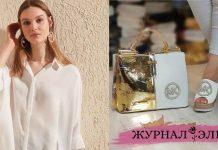 Турецкие модные бренды
