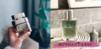 Белоцветочные парфюмы