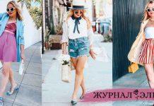 Модные шорты для женщин 40-50 лет фото идеи