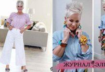 Как одеваться в жару женщинам 40 лет фото идеи