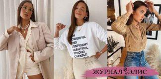 Базовый гардероб для девушки 20 лет фото идеи