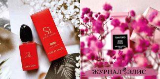 Новые цветочные парфюмы для осени 2020 фото