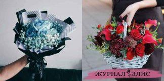 Как выбрать букет цветов на день учителя