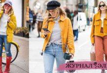 С чем носить желтую куртку фото идеи