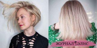 Модные женские стрижки на короткие волосы 2021: фото, тренды