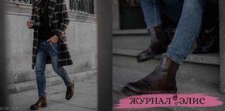 Модная мужская обувь зима 2020-2021 фото идеи