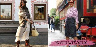 Модные юбки осень 2020 фото идеи