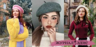 Модные береты осень-зима 2020-2021 фото идеи