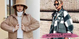 Модные женские куртки весна 2021 фото идеи