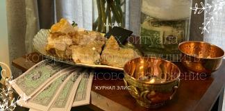 3 денежных ритуала