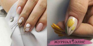 Тюльпаны на ногтях фото идеи
