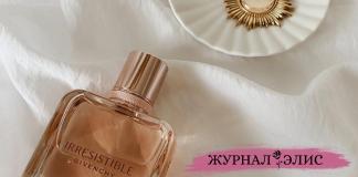 Мускусные ароматы для женщин 2020-2021