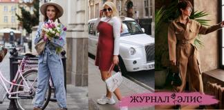 Модные комбинезоны весна-лето 2021 фото идеи