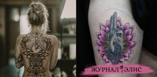 Татуировка Мудра фото идеи
