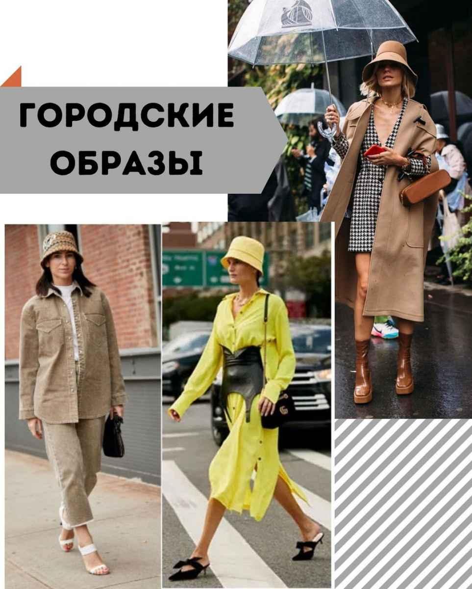 Модные шляпы лето-осень 2021 фото_23