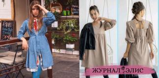 Как найти свой стиль в одежде подростку