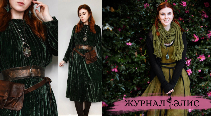 Мода для для ведьм фото идеи